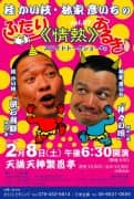 桂かい枝02