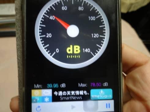DSC05477