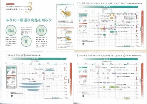global10@mx1.alpha-web.ne.jp_20160619_193817_001