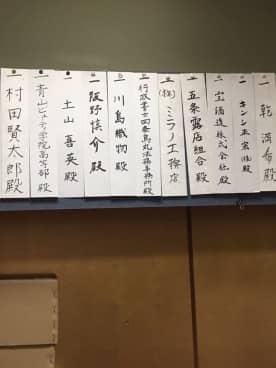祇園祭り川島織物0