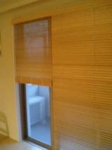 竹製ブラインド2